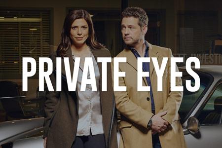 /privateeyes/